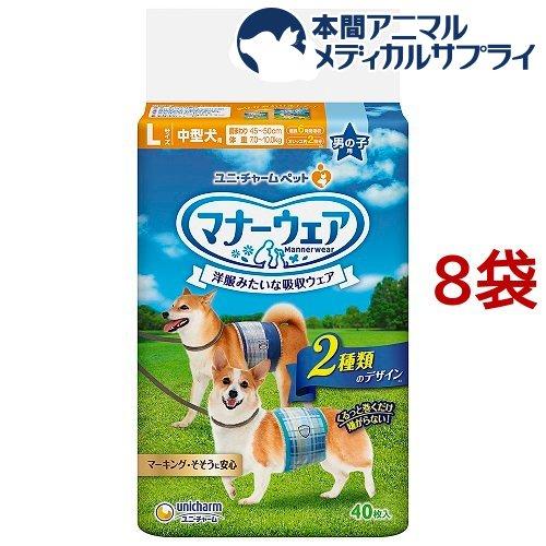 マナーウェア 男の子用 新生活 Lサイズ dog_sheets まとめ買い特価 40枚入 8袋