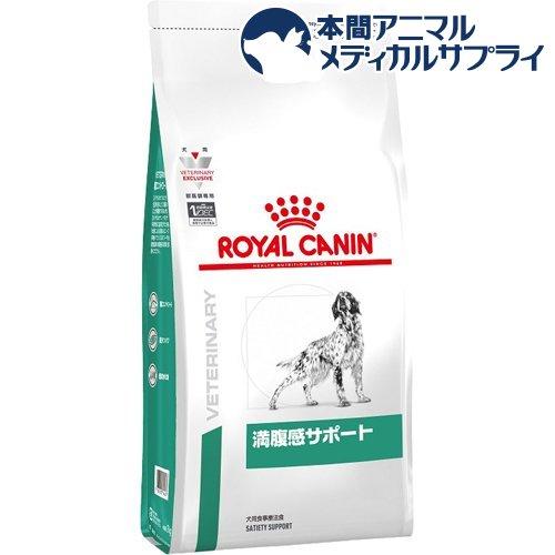 ロイヤルカナン療法食 ロイヤルカナン 犬用 日本限定 8kg ドライ 店内全品対象 満腹感サポート