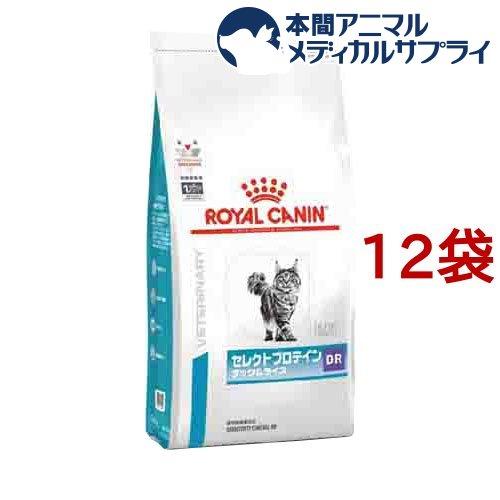 ロイヤルカナン 猫用 セレクトプロテイン ダック&ライス ドライ(500g*12袋セット)【ロイヤルカナン(ROYAL CANIN)】