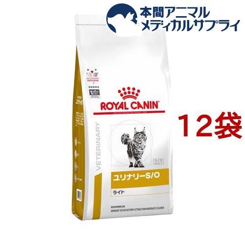 ロイヤルカナン 食事療法食 猫用 ユリナリー S/O ライト(500g*12袋セット)【ロイヤルカナン療法食】