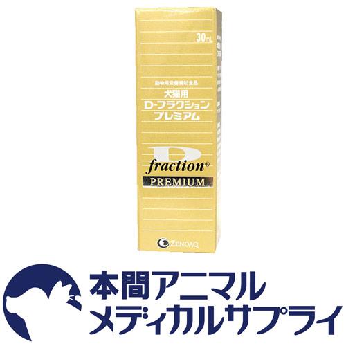 All drugs Japan ( ZENOAQ ) cat d-fraction premium 30 ml