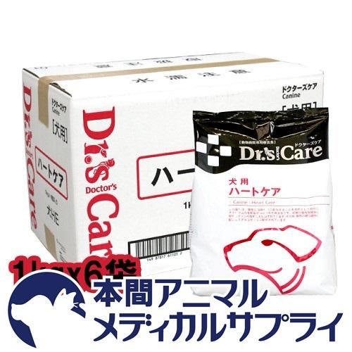 ドクターズケア 犬用 ハートケア ドライ 1kg 6個入 1箱 【食事療法食】☆送料無料☆