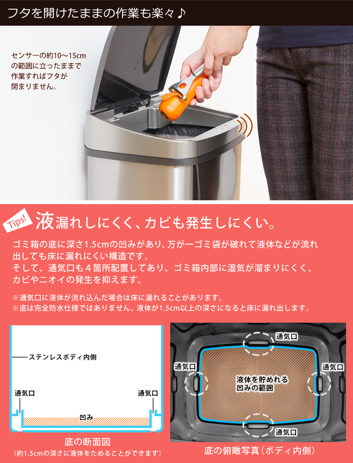 Close the automatic sensor dust box, automatically opening and closing lid! 50 l lid keeps away beautiful stainless steel body dressing large pedal trash clean bag to hide trash bin Recycle Bin 05P05Nov16