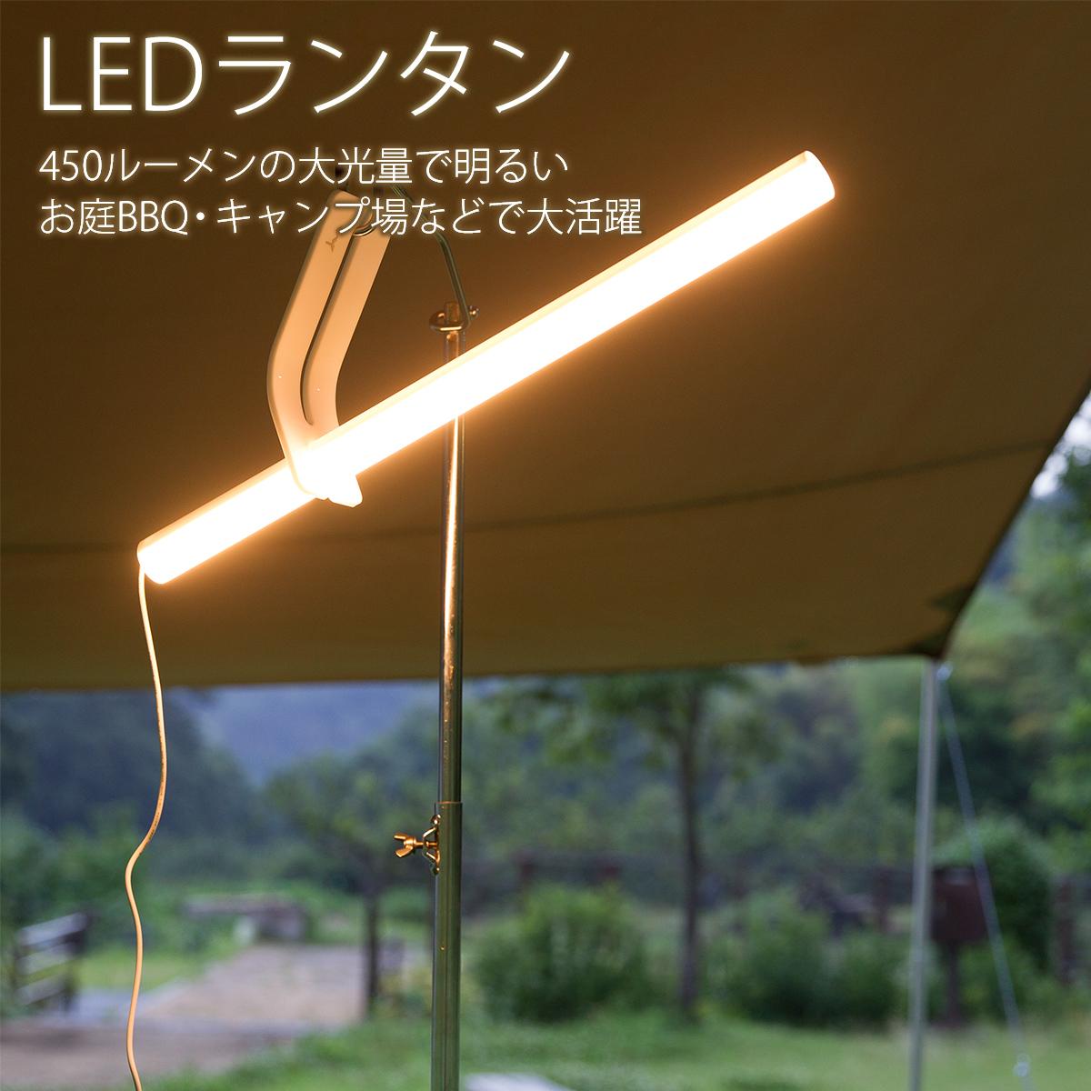 Wy Style Rakuten Ichiba Store Wy Led Lantern Pole Light Usb Feeding