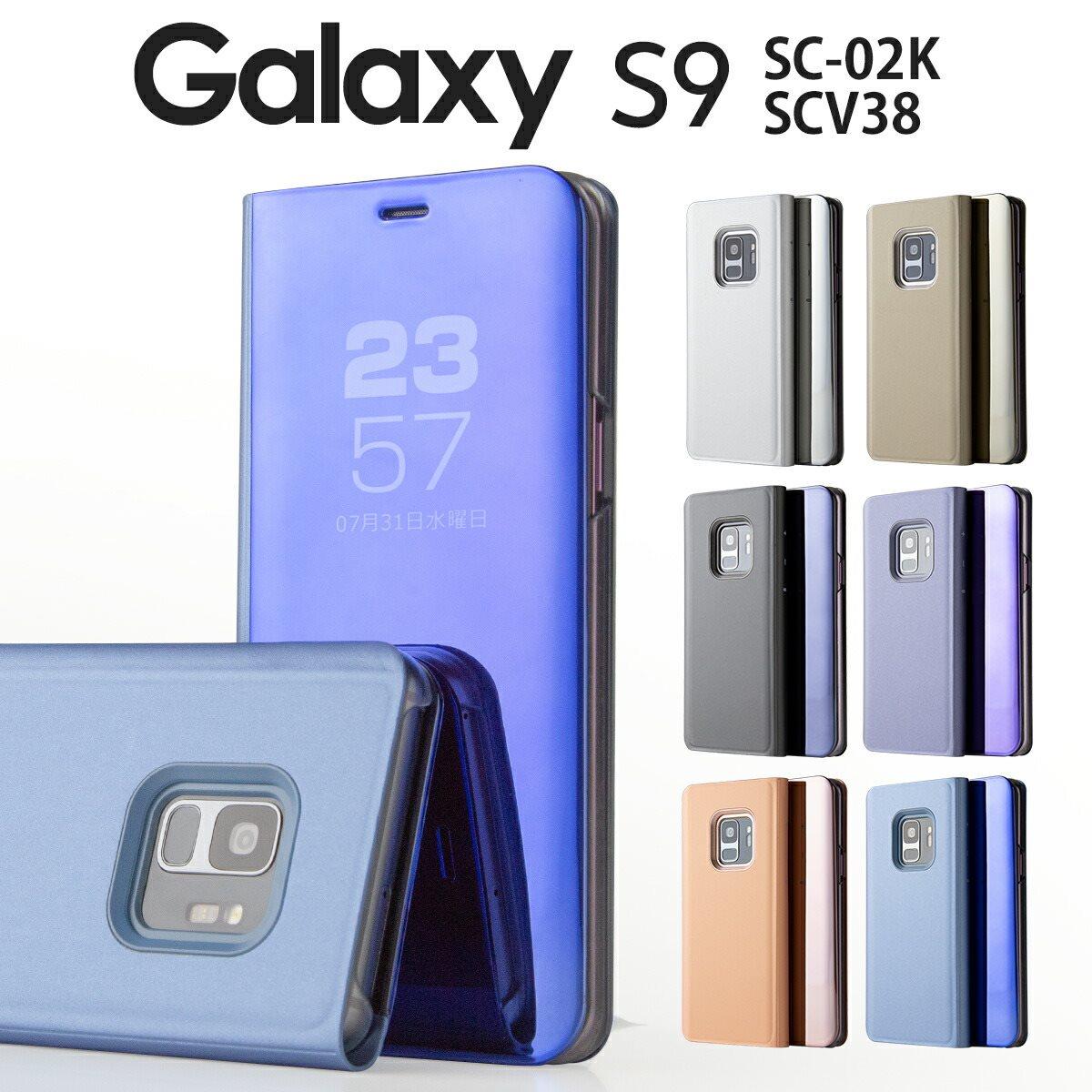 メール便送料無料 半透明手帳型ケース Galaxy S9 SC-02K 驚きの値段 SCV38 スマホケース 韓国 スマホ ケース カバー 携帯 かっこいい sale ポイント消化 発売モデル ギャラクシーs9 手帳型 おしゃれ 人気 かわいい 手帳 s9ケース