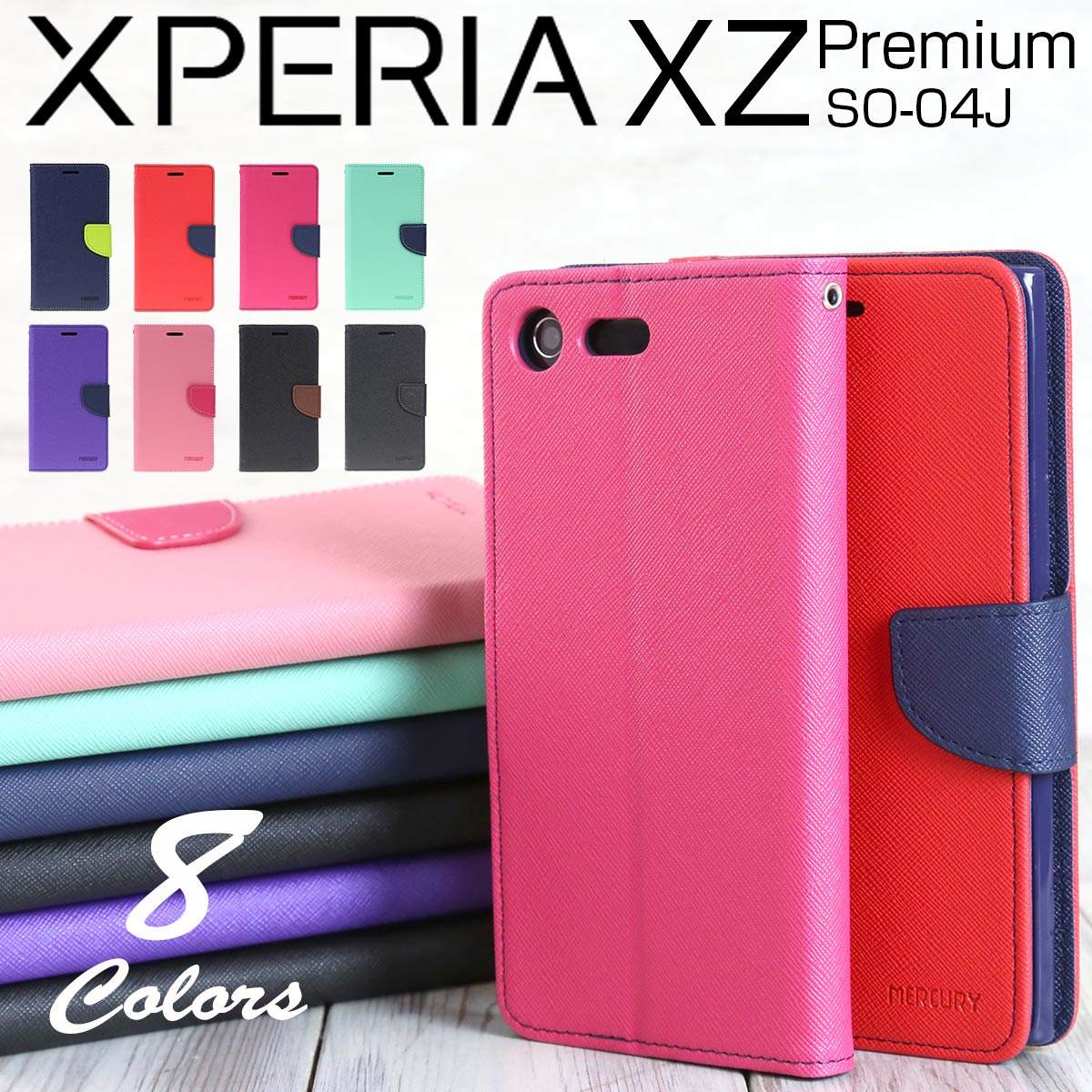 af22dd3bc4 XPERIA XZ Premium SO-04J エクスペリア プレミアム so04j ケース カバー 手帳型ケース スマホケース スマホカバー  携帯ケース 携帯カバー スマートフォンケース ...