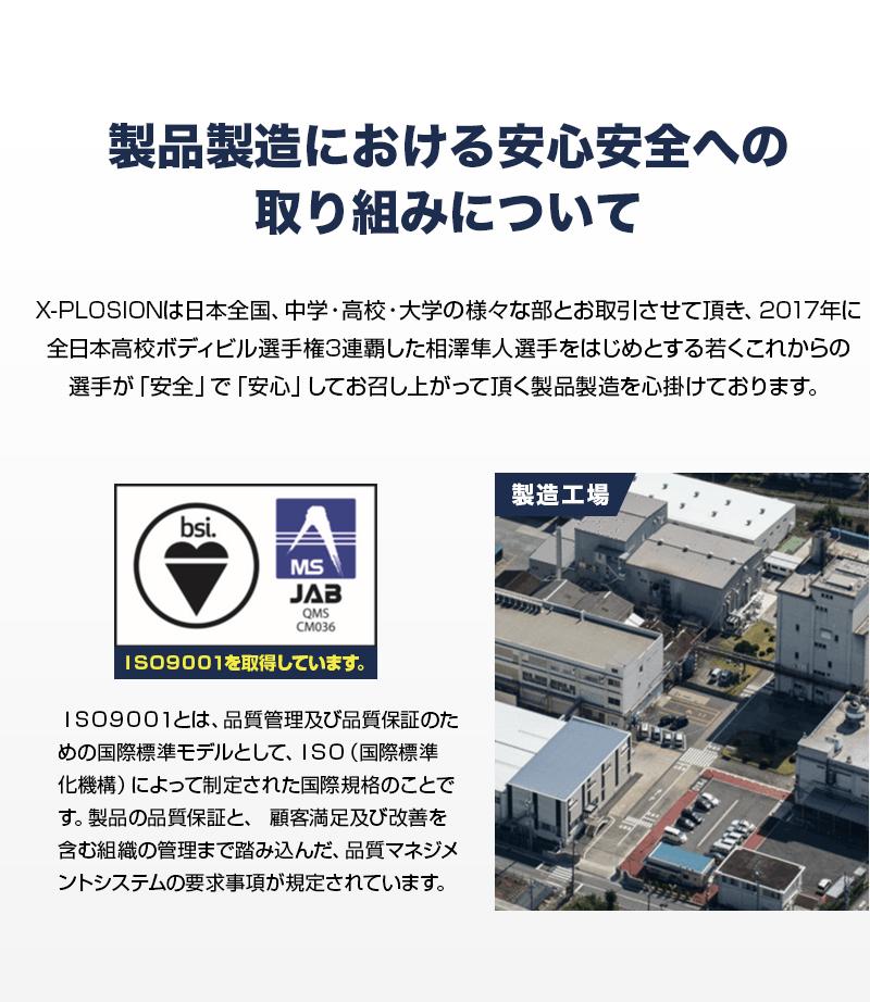 エクスプロージョン プロテイン 100%ホエイプロテイン プレーン味 3kg 日本製 男性 女性 X-PLOSION