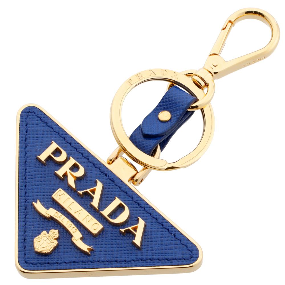プラダ PRADA キーリング キーホルダー 【SAFFIANO TOYS】 1TL380 2EWR ブルー系(F0V41 ROYAL) 【acl】【acm】