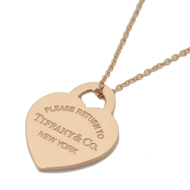 X sell rakuten global market tiffany necklace tiffany 30978773 tiffany necklace tiffany 30978773 rubedo rtt heart pendant small rose gold return to tiffany heart tag pendant aloadofball Choice Image