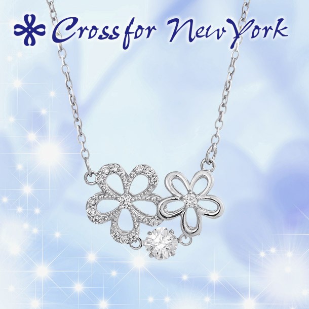 クロスフォー ネックレス ダンシングストーン 【クロスフォー:Crossfor】 シャイニーブロッサム:Shiny Blossom CROSSFOR NYP-593 シルバー