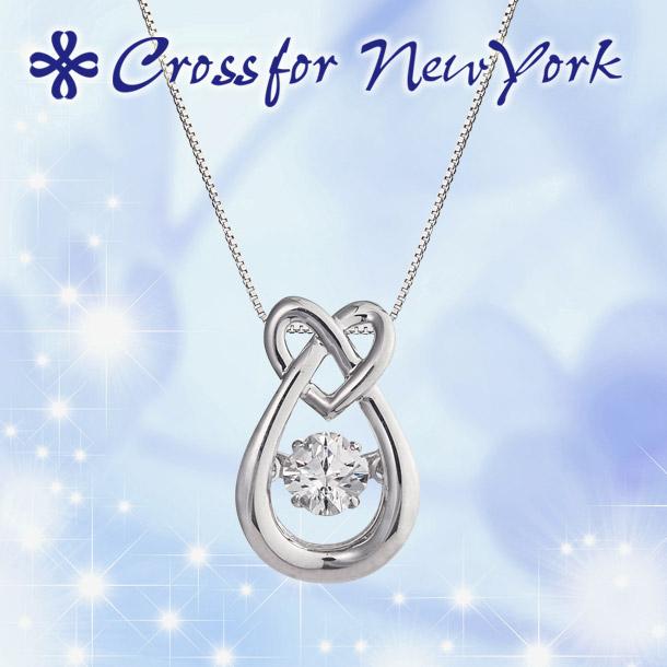 クロスフォー ネックレス ダンシングストーン 【クロスフォー:Crossfor】 ハートエッグ:Heart egg CROSSFOR NYP-569 シルバー