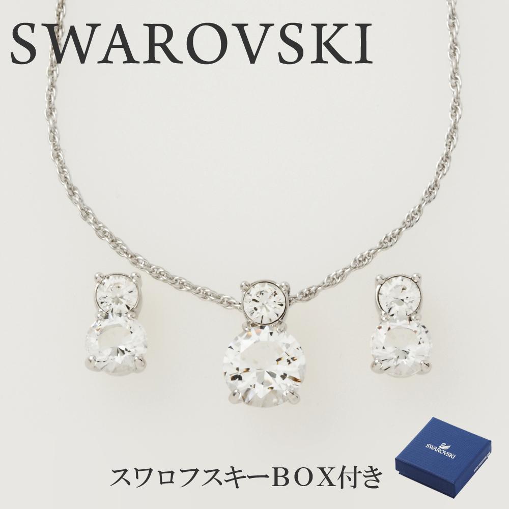 スワロフスキー ネックレス ピアスセット SWAROVSKI 1807339 Brilliance