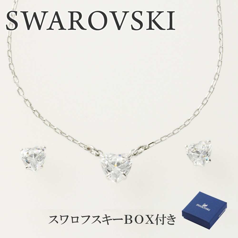 スワロフスキー ネックレス ピアスセット SWAROVSKI 5218461 クリア×シルバー