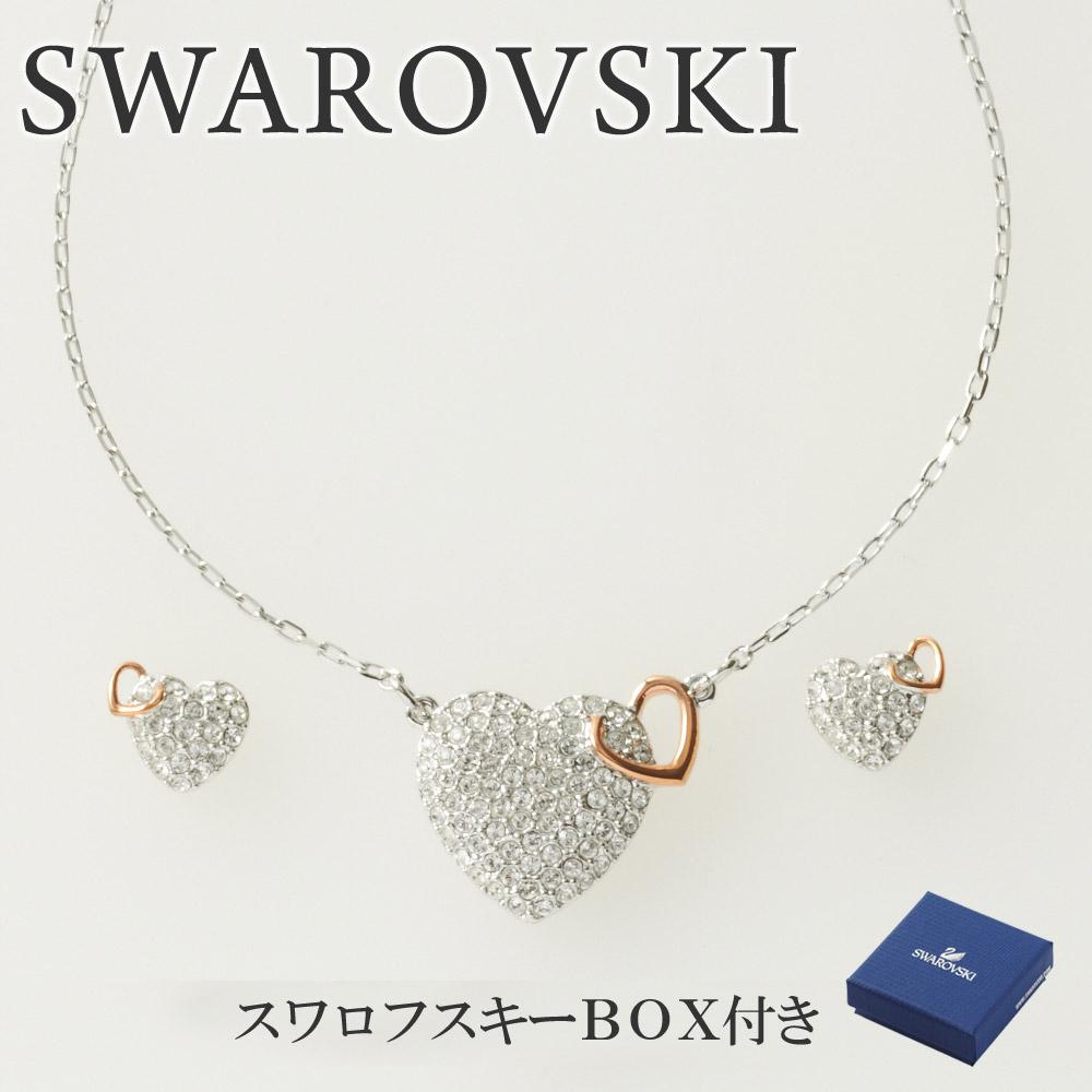 スワロフスキー ネックレス ピアスセット SWAROVSKI 5156820 DEAR クリア×ローズゴールド×シルバー