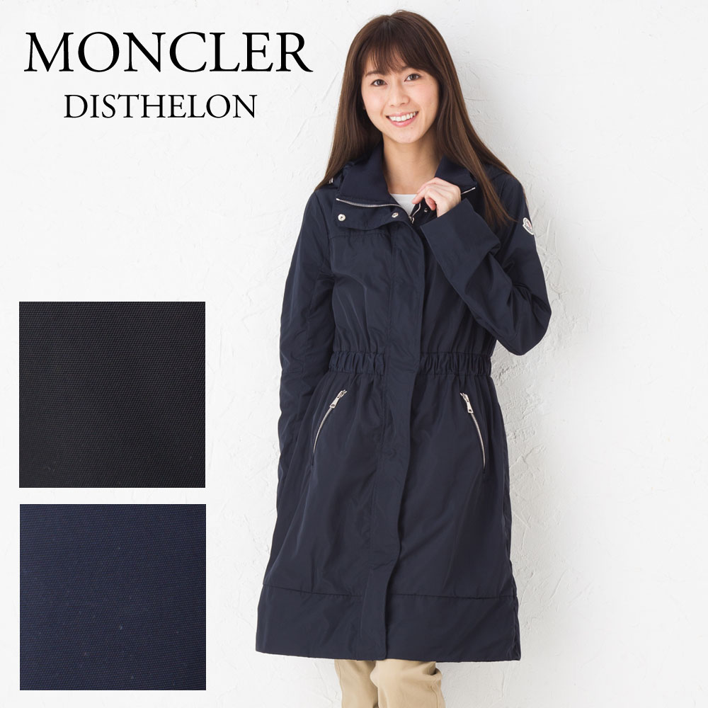 モンクレール レディース スプリングコート MONCLER 49022 05 54543 DISTHELON 選べるカラー