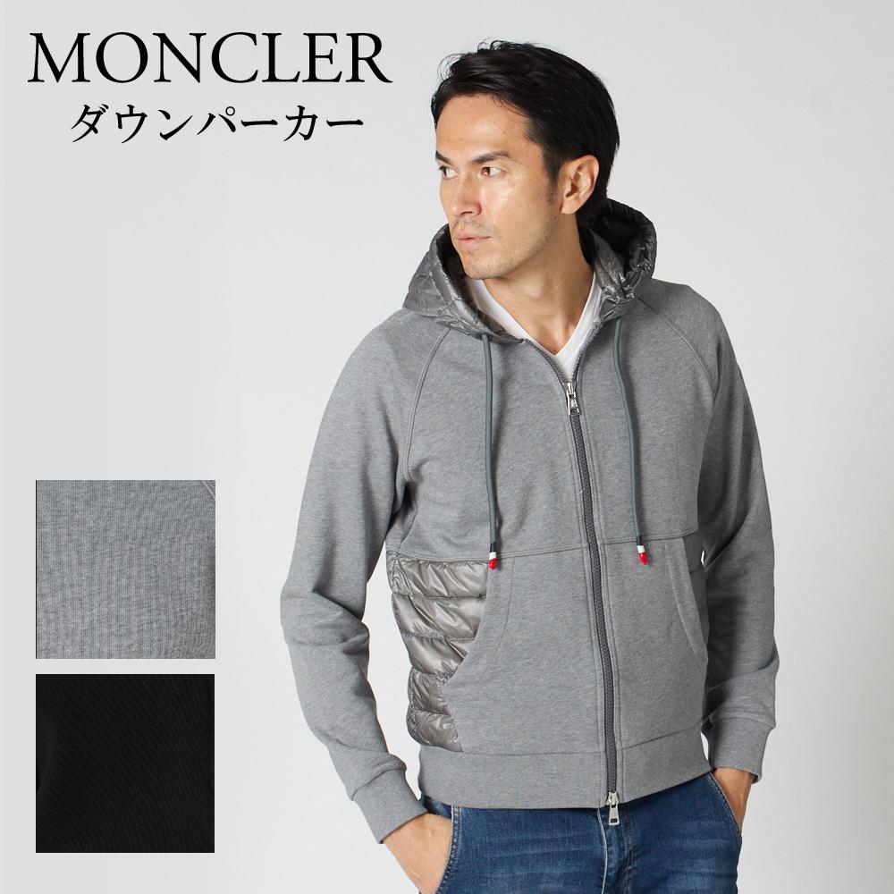 モンクレール メンズ ダウンパーカー MONCLER 8400600 80985 選べるカラー