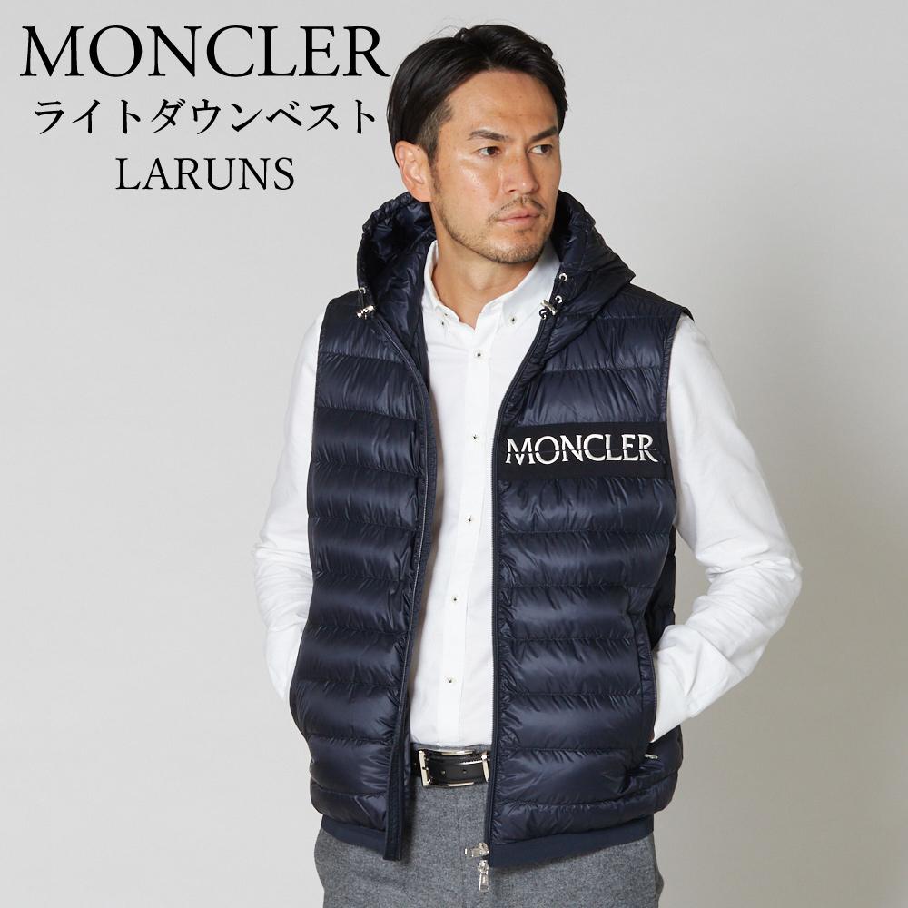 モンクレール ダウンベスト MONCLER 【LARUNS】 ライトダウンベスト 43344 C0019 ネイビー系