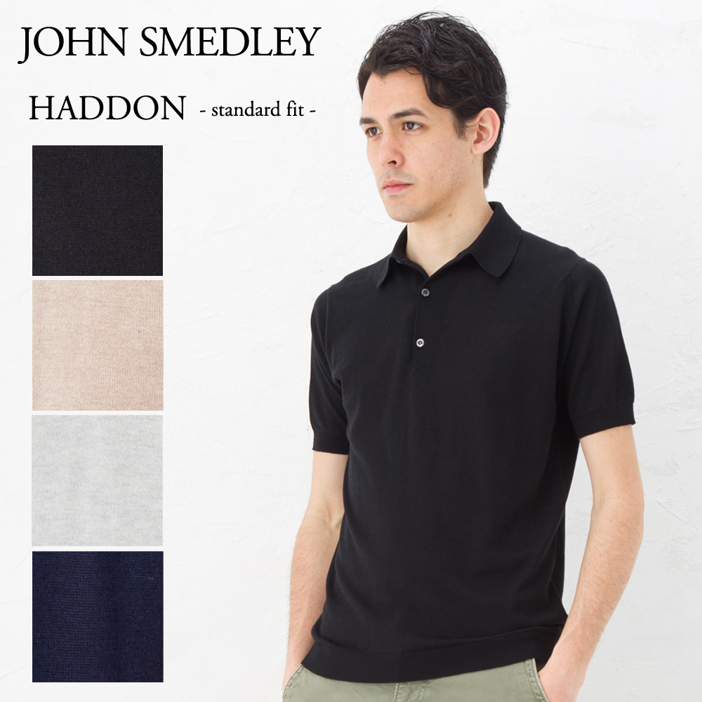ジョンスメドレー JOHN SMEDLEY メンズ 半袖ポロシャツ HADDON STANDARD FIT