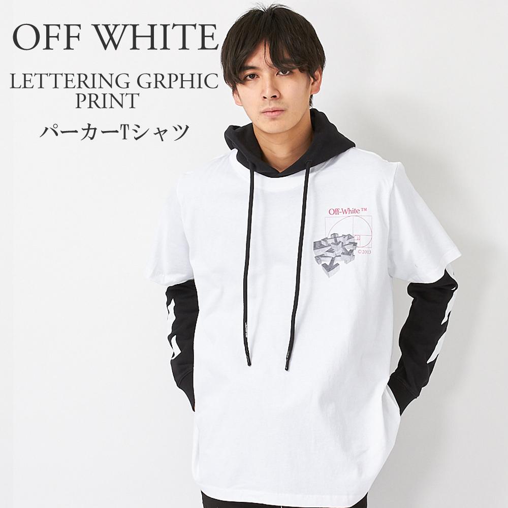 オフホワイト off-white パーカーTシャツ LETTERING GRAPHIC PRINT OMAB033R20185012 WHITE 【swm】