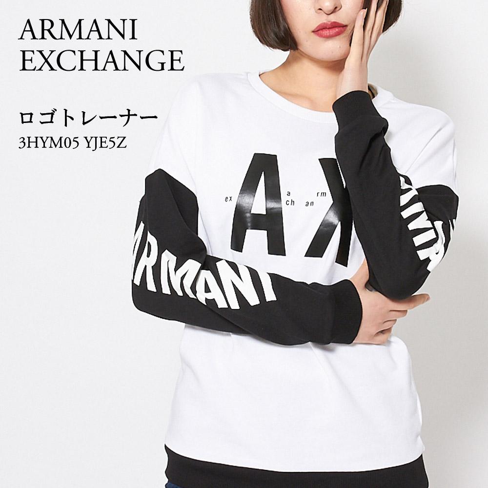アルマーニエクスチェンジ レディース トレーナー 3HYM05 YJE5Z ブラック ARMANI EXCHANGE 【cll】