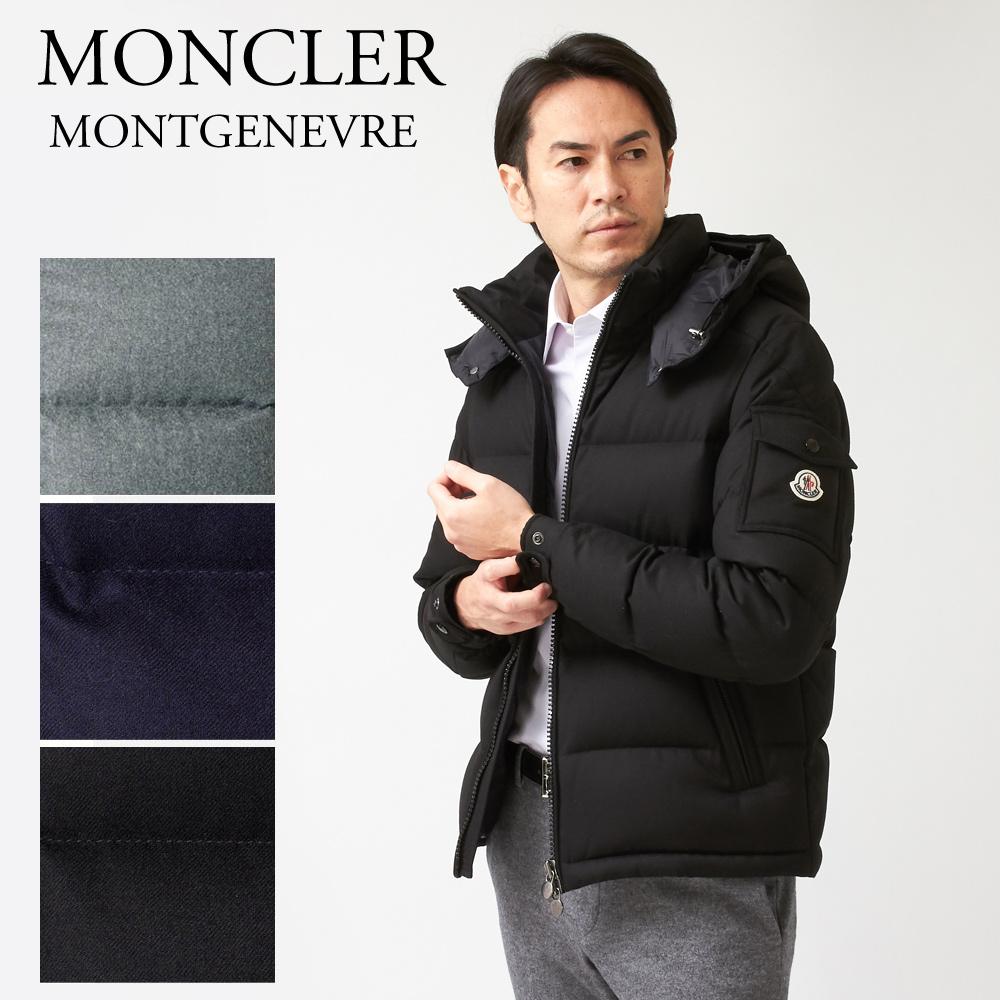 2018-2019秋冬新作 MONCLER モンクレール メンズ ダウンジャケット モンジュネーブル:MONTGENEVRE 40338 05 54272