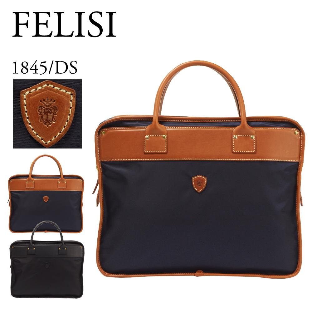 フェリージ FELISI バッグ ビジネスバッグ ブリーフケース 1845 DS 選べるカラー