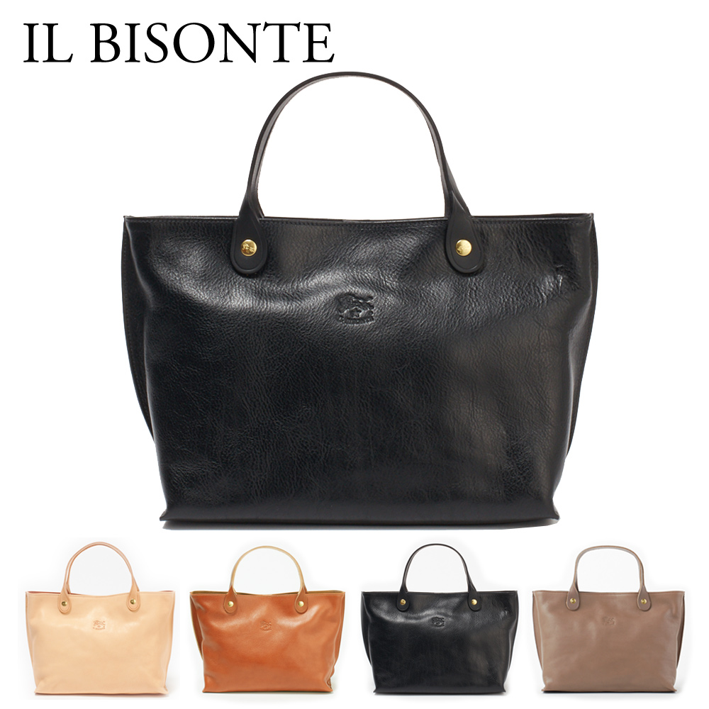 イルビゾンテ バッグ トートバッグ IL BISONTE A2307P 選べるカラー 【bgl】