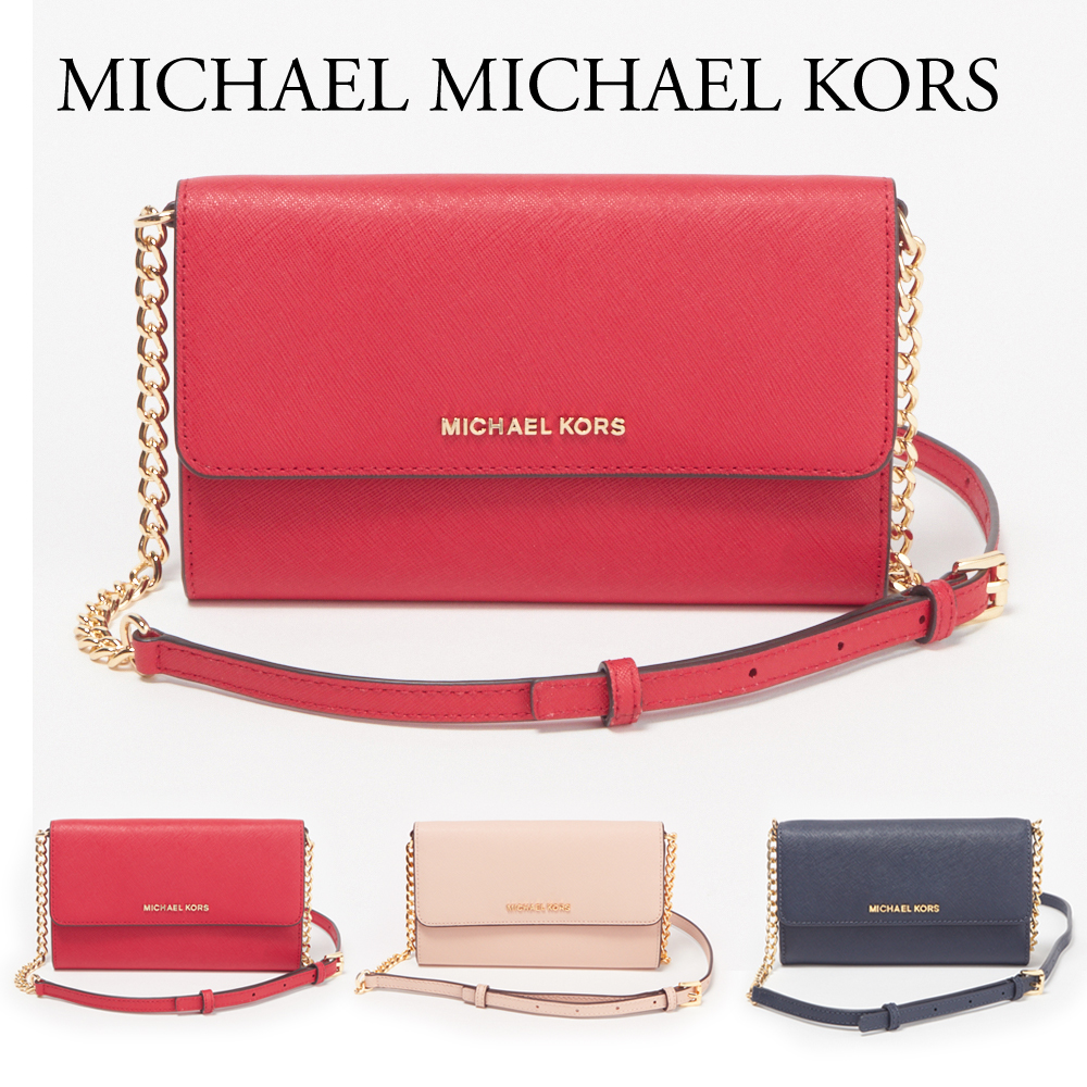 マイケル マイケルコース MICHAEL MICHAEL KORS ショルダーバッグ 32T4GTVC3L 【bgl】【mbk】【母の日】