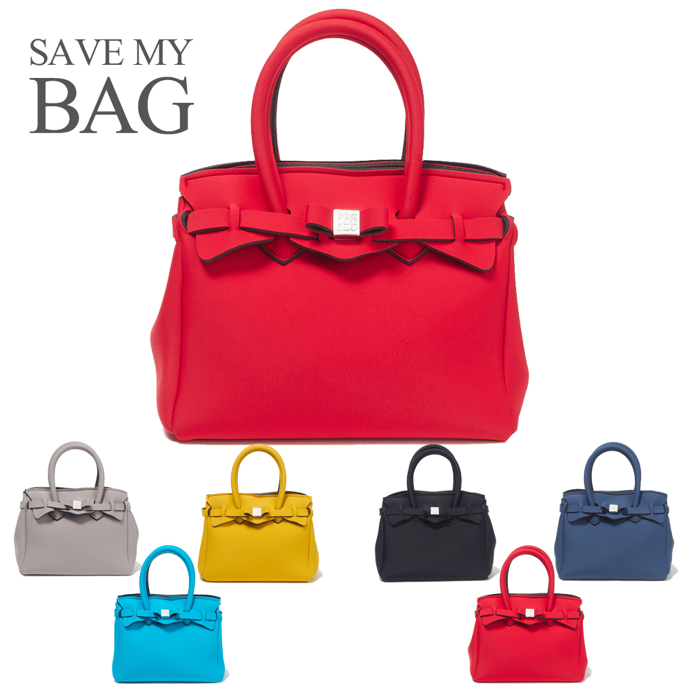 正規品送料無料 41%OFF セーブマイバッグ ハンドバッグ選べるカラー SAVE MY bgl MISS 10104N BAG プチミス:PETTI 送料無料カード決済可能