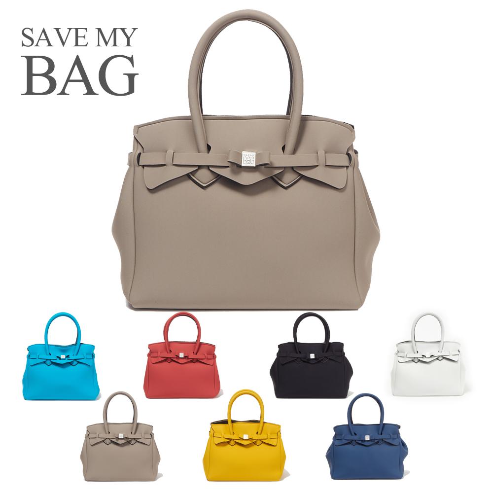 セーブマイバッグ バッグ ハンドバッグ SAVE MY BAG 【ミス:MISS】 10204N 【bgl】
