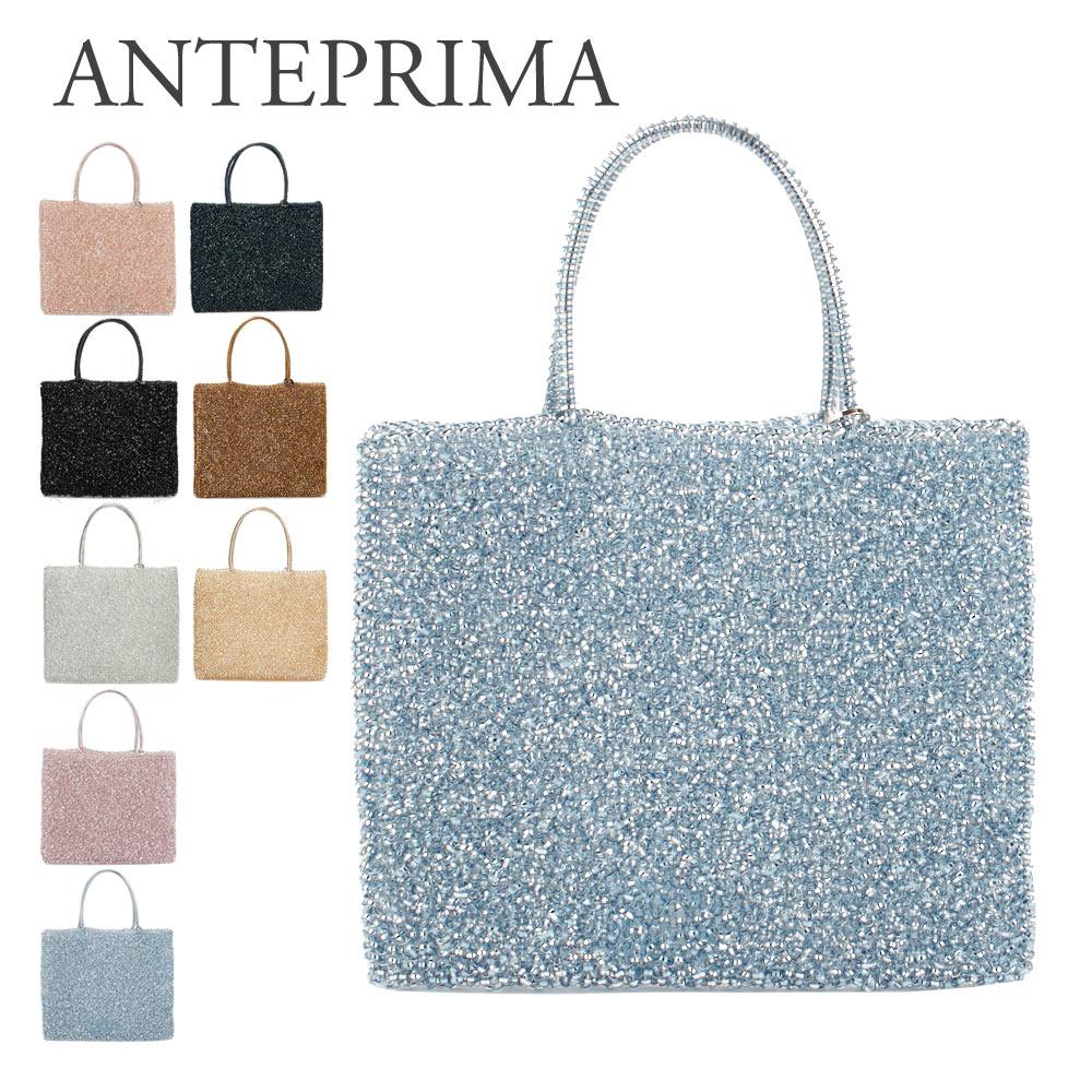 アンテプリマ ANTEPRIMA ハンドバッグ ワイヤーバッグ 【スタンダード/スクエア ラージ゙】 BGS047057 選べるカラー 【bgl】