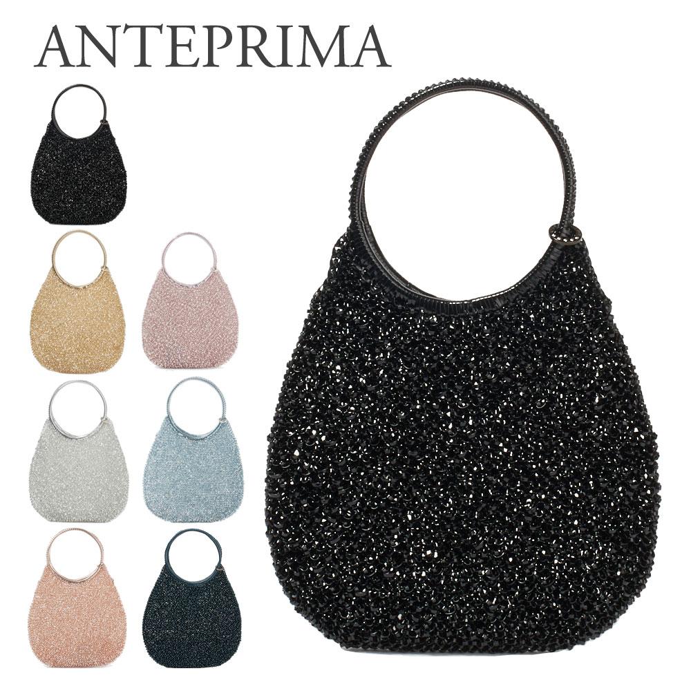 アンテプリマ ANTEPRIMA ハンドバッグ ワイヤーバッグ 【スタンダード/ラウンド】 BGSP88057 選べるカラー 【bgl】