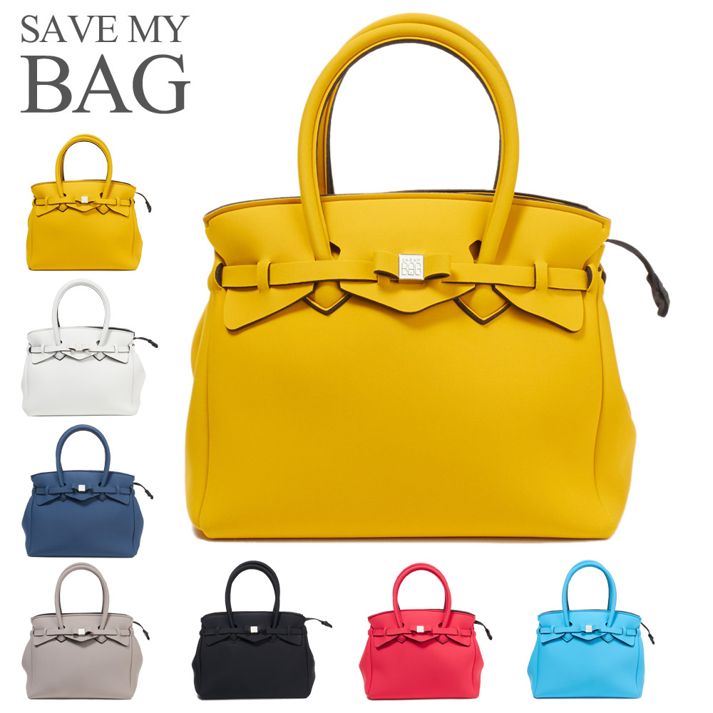 セーブマイバッグ SAVE MY BAG バッグ ハンドバッグ 【ミスプラス:MISS PLUS】 20204N 選べるカラー 【bgl】【zkc】