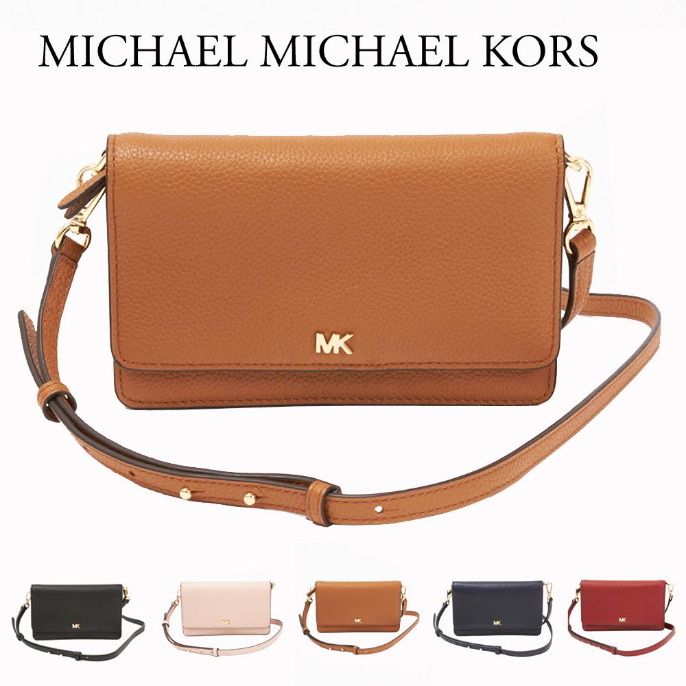 マイケル マイケルコース MICHAEL MICHAEL KORS ショルダーバッグ 【MOTT:モット】 32T8GF5C1L 選べるカラー 【bgl】【skl】【mbk】【母の日】【knb】