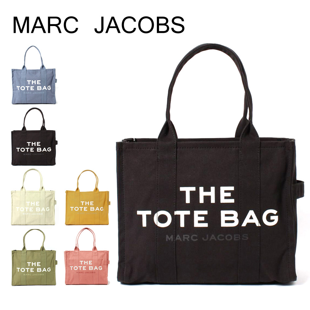 マークジェイコブス トートバッグ 【THE TOTE BAG:ザ゙ トートバッグ】 M0016156 トラベラートート 選べるカラー MARC JACOBS