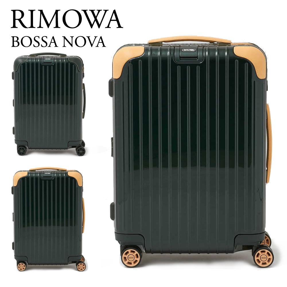リモワ キャリーバッグ 【BOSSA NOVA:ボサノバ】 870.52 32L MULTI WHEEL 52 RIMOWA 【お取り寄せ】