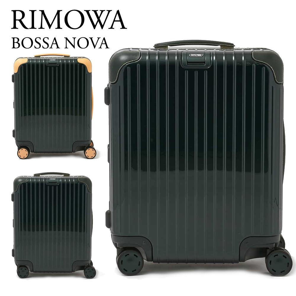 リモワ キャリーバッグ 【BOSSA NOVA:ボサノバ】 870.56 42L MULTI WHEEL 56 RIMOWA 【お取り寄せ】