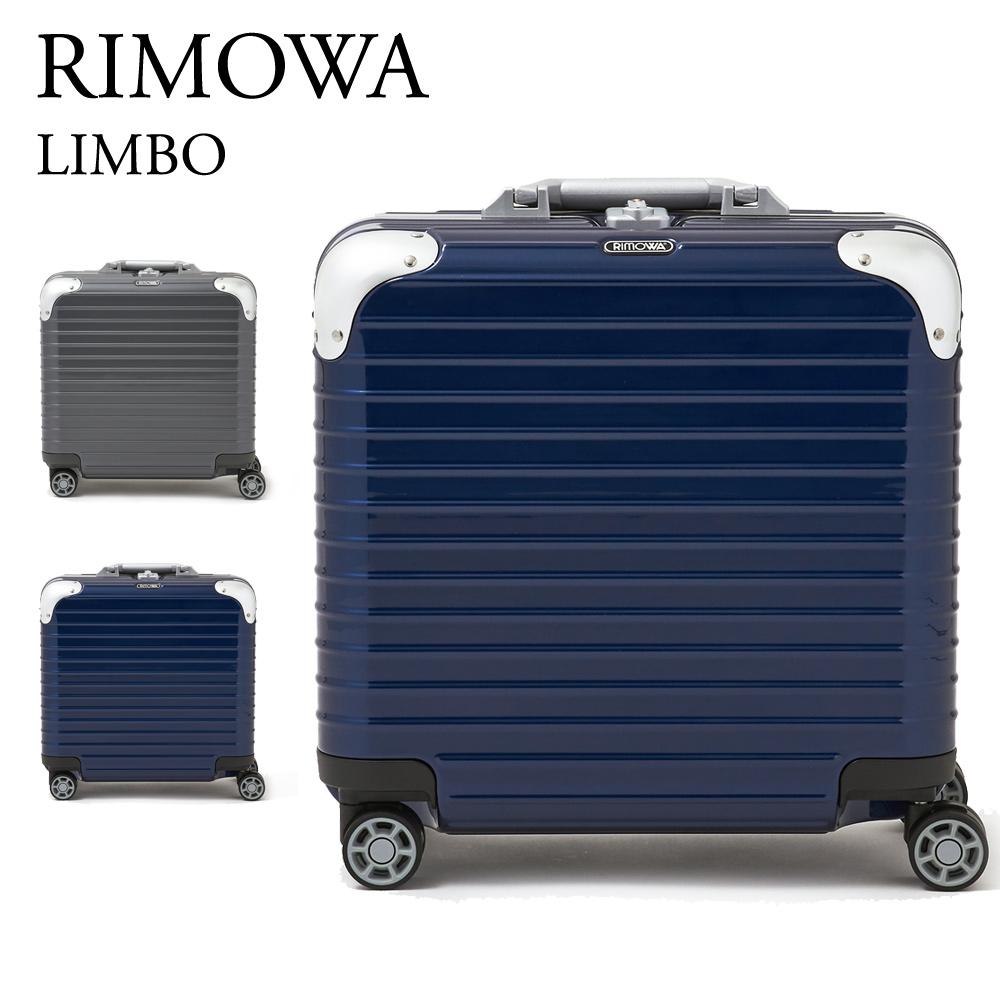 リモワ キャリーバッグ 【LIMBO:リンボ】 880.40 27L BUSINESS MULTI WHEEL RIMOWA 【お取り寄せ】