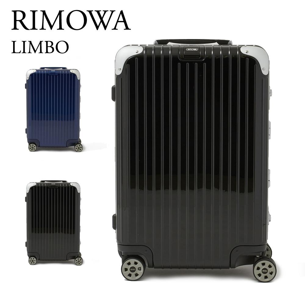 リモワ キャリーバッグ 【LIMBO:リンボ】 882.63 60L MULTI WHEEL 63 電子タグ(E-Tag) RIMOWA 【お取り寄せ】