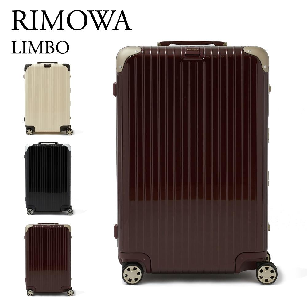 リモワ キャリーバッグ 【LIMBO:リンボ】 882.70 73L MULTI WHEEL 70 電子タグ(E-Tag) RIMOWA 【お取り寄せ】