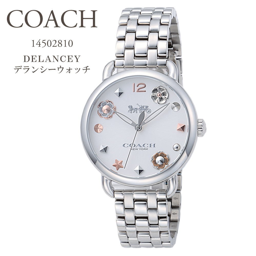 コーチ COACH 腕時計 レディースウォッチ 【DELANCEY】 silver 14502810