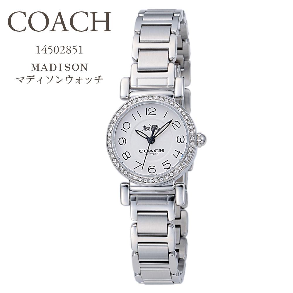 コーチ COACH 腕時計 レディースウォッチ 【MADISON】 silver 14502851