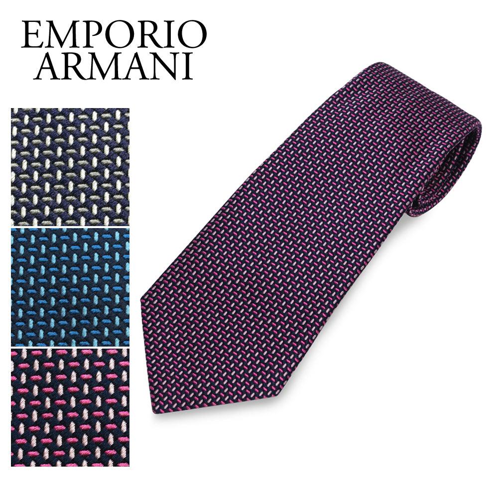 エンポリオアルマーニ ネクタイ 0P319 選べるカラー EMPORIO ARMANI 【zkk】【gdm】