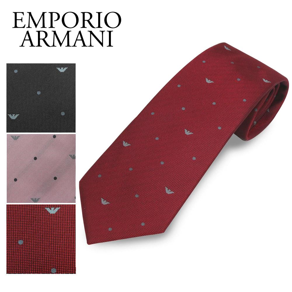 エンポリオアルマーニ ネクタイ 0P335 選べるカラー EMPORIO ARMANI