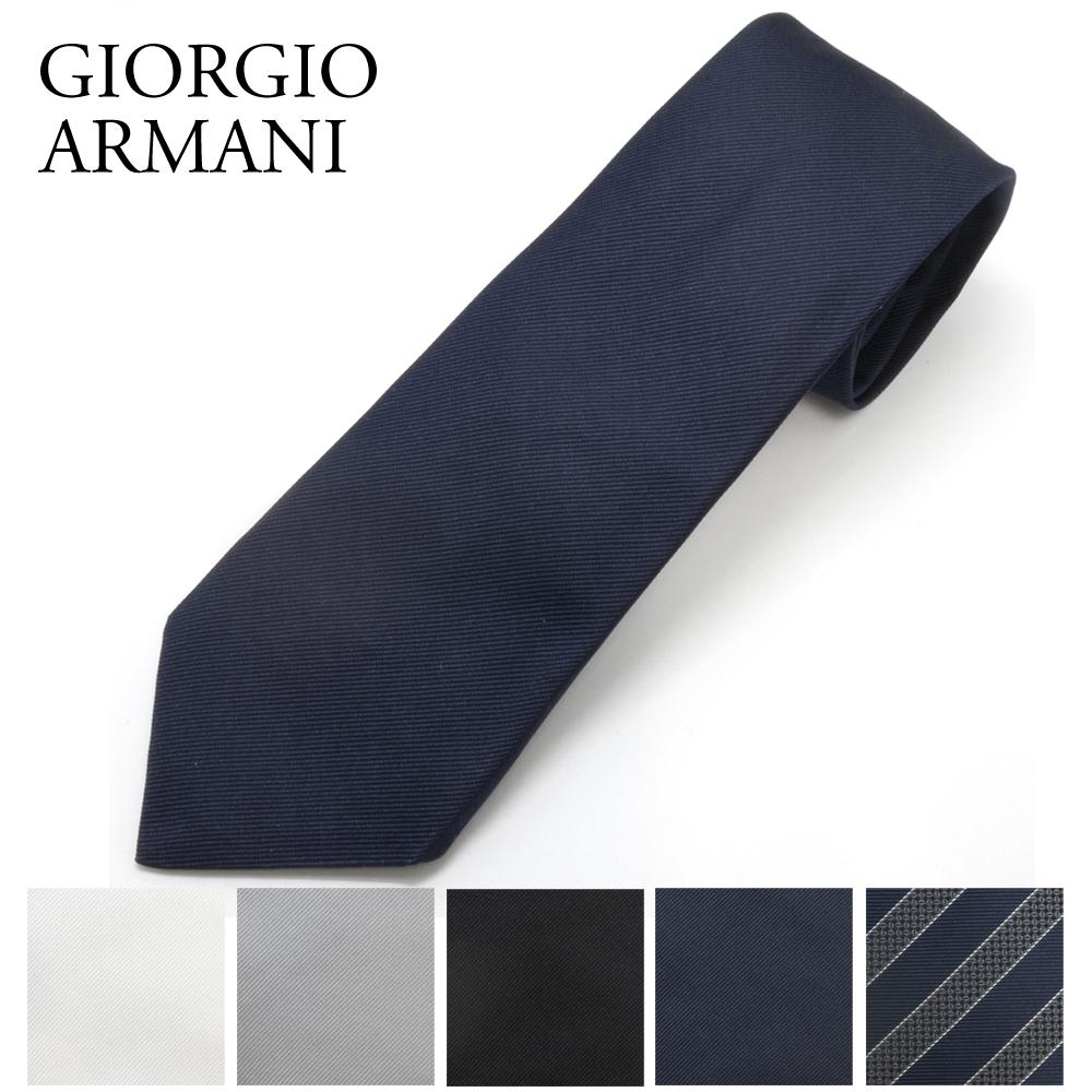ジョルジオアルマーニ ネクタイ 選べるカラー GIORGIO ARMANI 【rsz】【zkk】