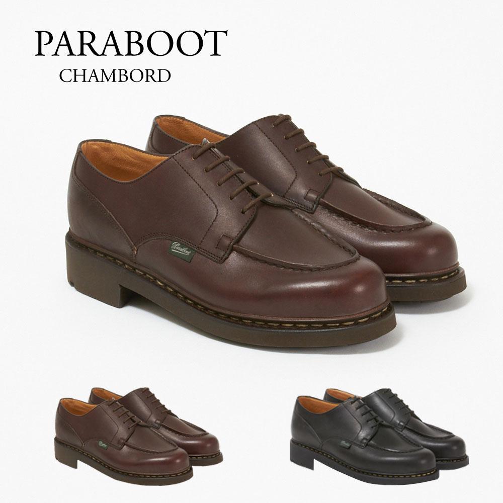 パラブーツ 靴 メンズシューズ CHAMBORD 7107 選べるカラー PARABOOT