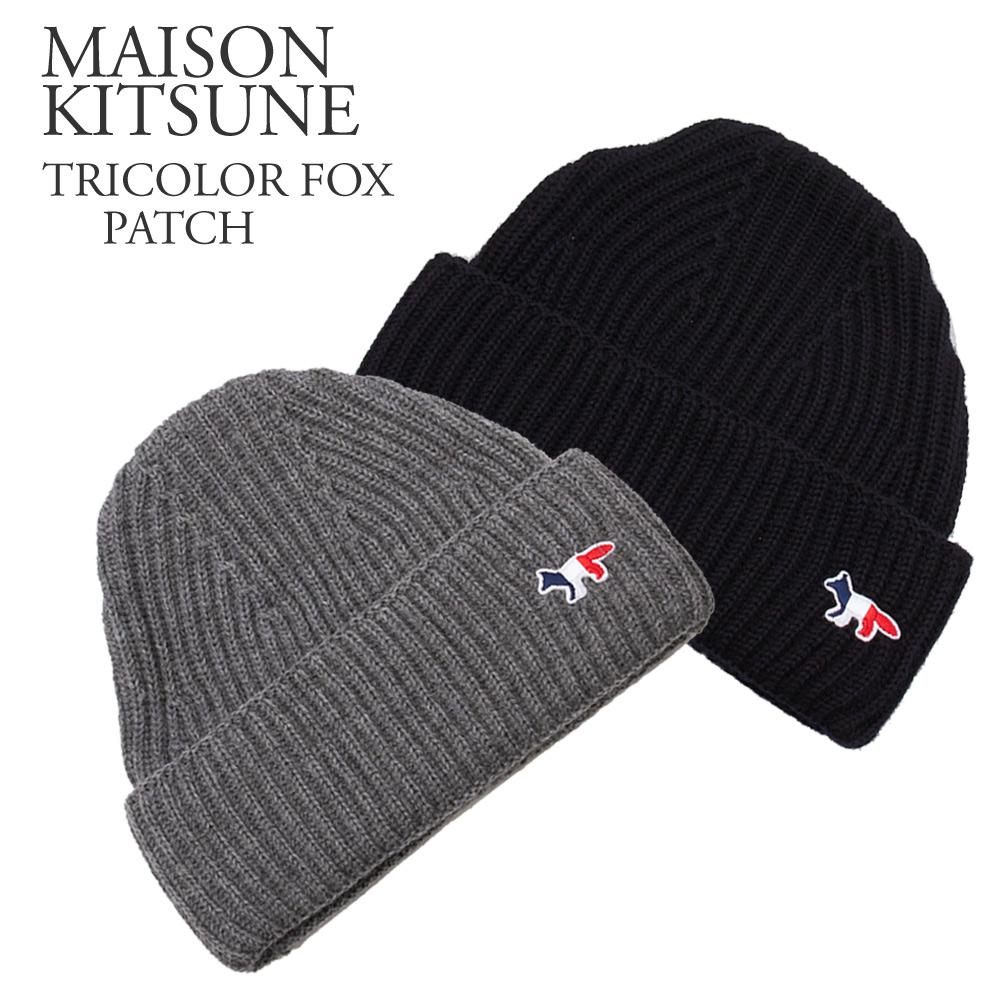 メゾンキツネ ニットキャップ 帽子 TRICOLOR FOX PATCH:トリコロールフォーックスパッチ 選べるカラー MAISON zkk KITSUNE KT1022 DU06120 定番の人気シリーズPOINT ポイント 入荷 好評