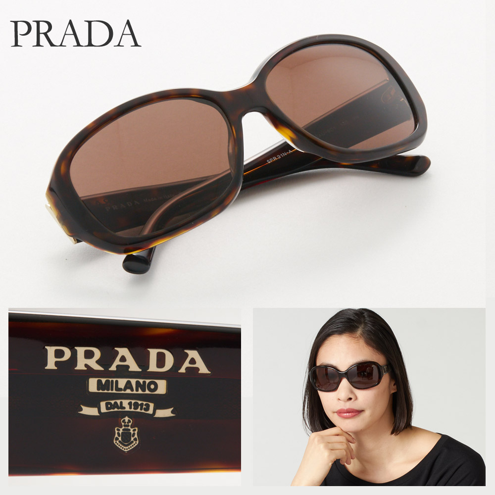 プラダ サングラス メンズ レディース PRADA:プラダ 31NSA 2AU 8C1 ダークブラウン系 【お取り寄せ】【sef】【zkk】