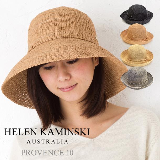 ヘレンカミンスキー 帽子 HELEN KAMINSKI PROVENCE 10 選べるカラー プロバンス 10 【ギフト不可】
