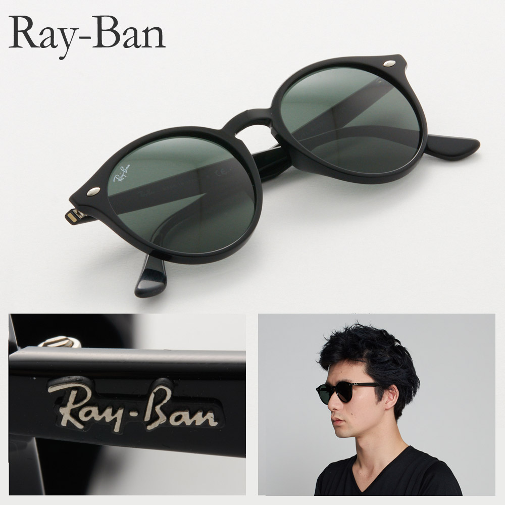 レイバン RAYBAN サングラス メンズ レディース RB2180F 601/71 51 ブラック (BLK)